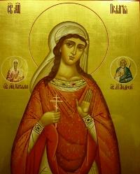 свята мучениця Пелагія