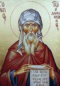 святий Іван Дамаскин