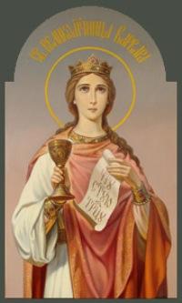 великомучениця Варвара