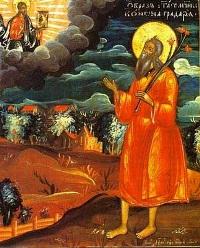 святий мученик Конон