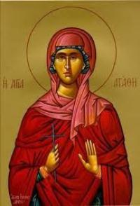 свята мучениця Агафія