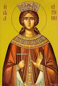 свята мучениця Ірина