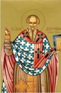 """Результат пошуку зображень за запитом """"Святого священномученика Доротея, єпископа Тирського"""""""