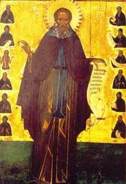 святий Сава Освященний