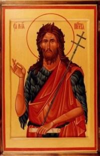 собор святого Івана Хрестителя