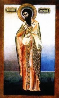 святий Юрій єпископ Митилинський