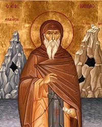 святий мученик Акакій