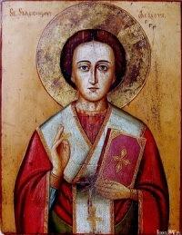 святий Теодот Анкирський