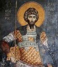 святий мученик Теодор Стратилат