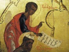 пророк Захарія Серповидець