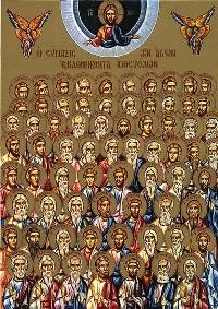 святих апостолів Іродіона, Агава, Руфа, Асинкріта, Флегонта і Єрма