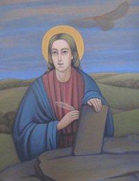 святий апостол і євангелист Йоан Богослов