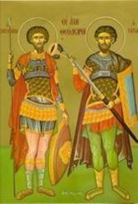 святий Теодор Тирон