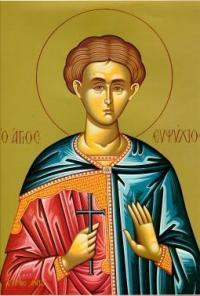 святий мученик Євпсихій