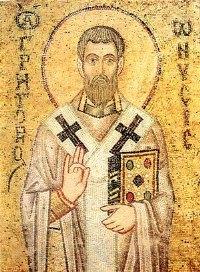 святий Георгій єпископ Ниський