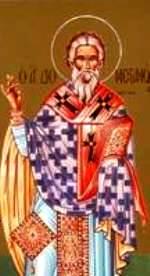 святий Дометіян
