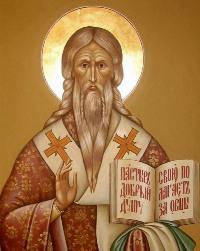священномученик Харлампій