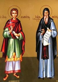 святий мученик Кодрат і ті що з ним