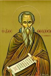 святий Теодосій