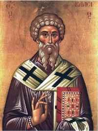 святий священномученик Власій
