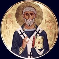 святий Григорій Двоєслов
