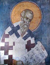 святий Епіфаній Критський