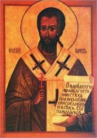 Йосафат ікона