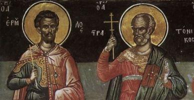 святі мученики Єрмол і Стратонік