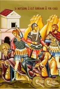 святі отці вбиті на горі Синай і Раї