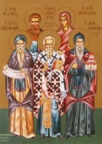 святий Мартиніян та інші