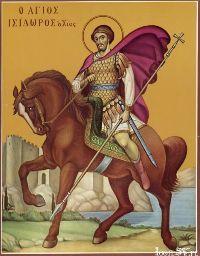 святий мученик Ісідор