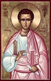 апостол Пилип