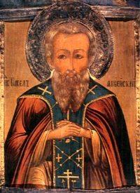 преподобний Павло Тиверійський