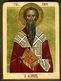 святий апостол Онисим