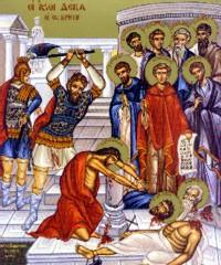 святий муч Агапій