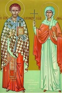 священомученик Єлевтерій