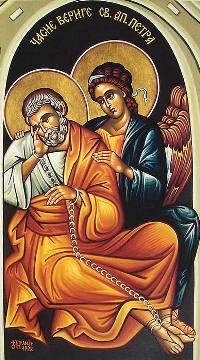 поклоніння кайданам св апостола Петра