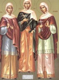 святі мучениці діви Агапія, Ірина, Хітонія