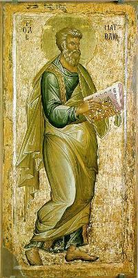 апостол і євангелист Матей