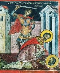 святий Симеон Персидський