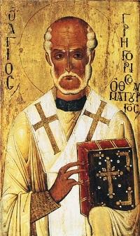 святий Григорій, єпископ Неокесарійський