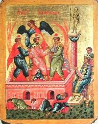 пророка Даниїла. Ананії, Азарії, Мисаїла