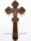 Хрест №66