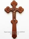 Хрест №64