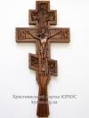 Хрест №57