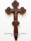 Хрест №62