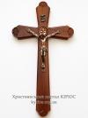 Хрест №55