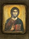 Христос Пантократор (Хіландарський) - №13