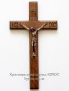 Хрест №21