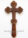 Хрест №14